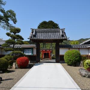 丹波三尾城の下屋敷、国領城跡。