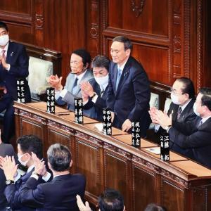 菅義偉新首相の門出に思う、官房長官が首相への近道。