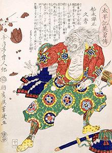 麒麟がくる 第28話「新しき幕府」その1 ~信長の摂津攻めと義昭の将軍就任~