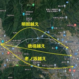 明智越え その1 <JR亀岡駅~登山口>