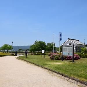 備中高松城跡と古戦場を歩く。 その1 <高松城址公園・三ノ丸~二ノ丸>