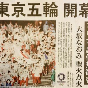 東京オリンピック開幕! 開会式を観ての感想。