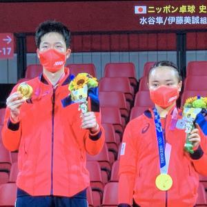 卓球混合ダブルス、水谷・伊藤ペアが日本卓球界初の金メダル!