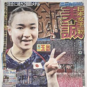 日本卓球史上初の女子シングルスメダル獲得でも悔し涙の伊藤美誠選手。