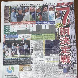 東京オリンピック男子ゴルフ・松山英樹選手、プレーオフの末にメダル逃す!