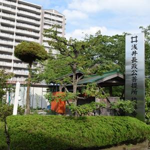 浅井三代の墓所、徳勝寺。