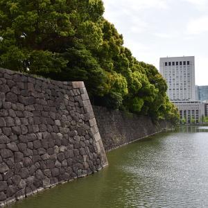 江戸城を歩く。 その4 「皇居外苑」