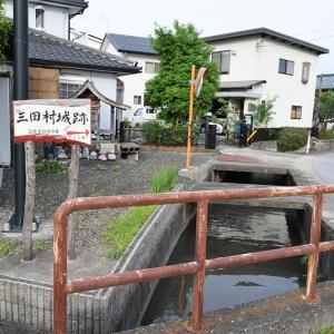 姉川古戦場めぐり。 その8  <三田村氏館跡(朝倉景健の陣跡)>