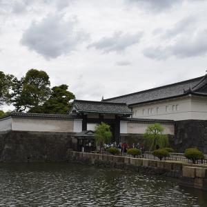 江戸城を歩く。 その5 「三ノ丸~二の丸」