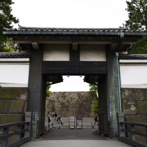 江戸城を歩く。 その8 「北桔橋門~北の丸」