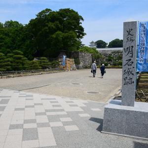 築城400周年の明石城を歩く。 その2 <太鼓門、三ノ丸>