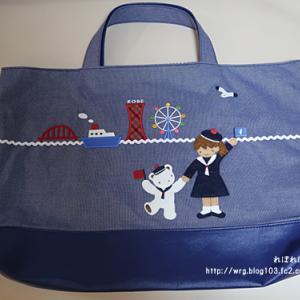 【神戸限定】 ファミリア神戸本店1周年記念のデニムバッグ