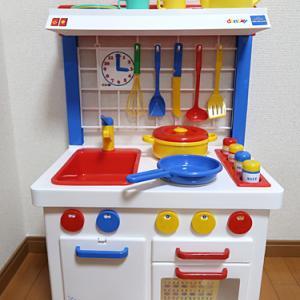 【おままごとキッチン】 ボーネルンドのキッチンセンター / 我が家の、おままごと変遷