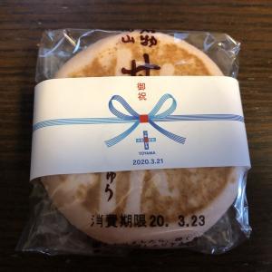 竹林堂本店の甘酒まんじゅうとあまおう苺大福