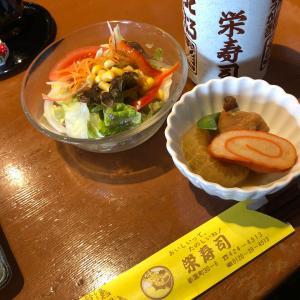 栄寿司のランチ