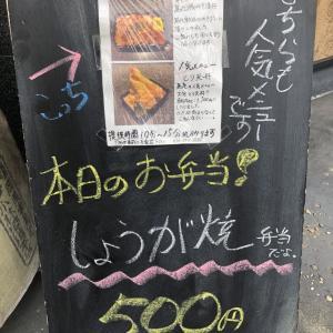 萬庵のお弁当テイクアウト