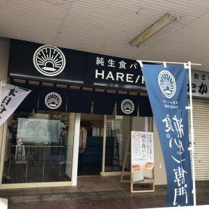 HARE/PANの純生食パン