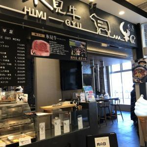 牛屋 富山店の氷見牛焼肉ランチ