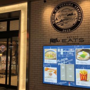 サンマルクカフェ富山駅店のパンと白桃スムージー