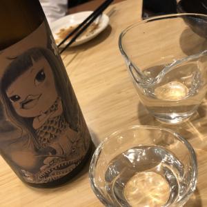 和onで日本酒とチキングリル
