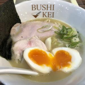 BUSHIKEIの鶏白湯と煮干しラーメン