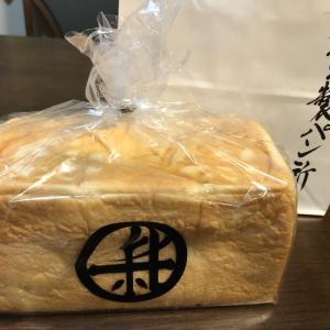 新出製パン所の加賀極と彩ミックス