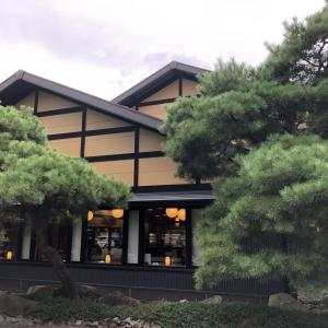 満天の湯 富山店でお風呂入ってアイスクリーム