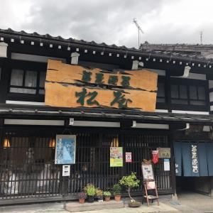 井波別院瑞泉寺の参拝と松屋のお蕎麦