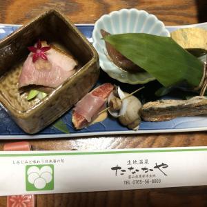 生地温泉たなかやで日本海の海の幸