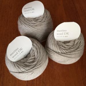 年越し編み物