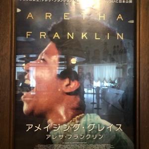 アレサ・フランクリンの「アメイジング・グレース」を観に行く。
