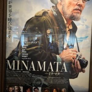 「MINAMATA」を見て、交差点でノーマスク街宣に出会う。