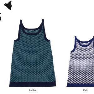 無料編み図☆オーガニック毛糸でチュニックワンピース