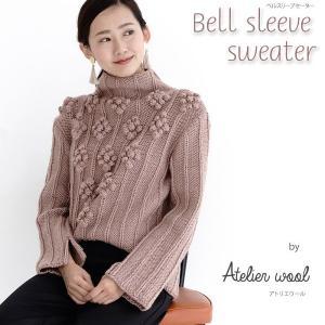 無料編み図プル☆女性らしいベルスリーブニットセーター