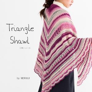 無料編み図ショール☆シルク混のお糸で美グラデーションを楽しむ大判三角ショール
