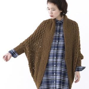 無料編み図☆腰まであったか♪たっぷりサイズのショールカーディガン