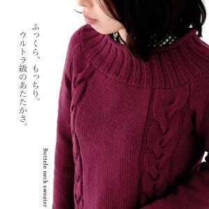 無料編み図プル☆大人シックなお色目の毛糸でボトルネックセーター
