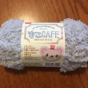 100均の毛糸『もこCAFE(モコカフェ)』を使ってかぎ針編みのスヌード