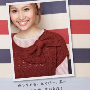 無料編み図☆アルパカフェス!の毛糸でフレンチスリーブのロングセーター