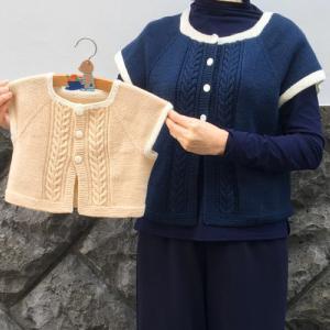 カーデ手編みセット☆ベビーヤーンねんねで編む親子ペアのカーディガン