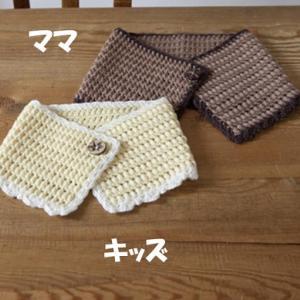 無料編み図☆オーガニックウールで編むつけ衿みたいなマフラー