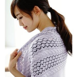 無料編み図☆綿糸編むゆったりショールジレ