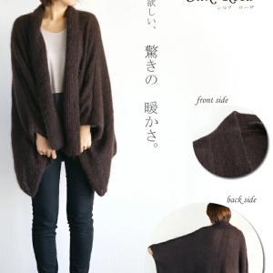 無料編み図カーデ☆シルクとモヘアの♪ふんわりドルマン風カーディガン