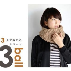 無料編み図☆初心者さんにもおすすめ♪3玉で編めちゃうガーター編みのスヌード