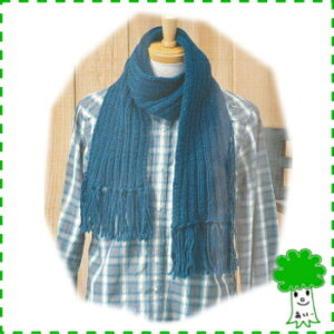二目ゴム編みのフリンジマフラー