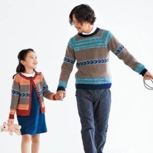 無料編み図棒針編み☆パパとキッズでおそろい♪セーターとカーディガン