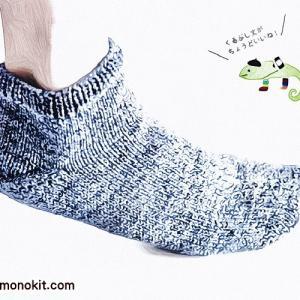 無料編み図靴下☆くるぶし丈がちょうどいい手編みのソックス