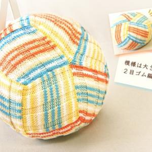 無料編み図プレゼント手編みクッション☆綿100%の日本製のお糸でボーダー柄のまんまるクッション