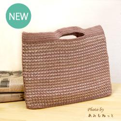 バッグ編み図プレゼント☆麻糸で編むボーダーが可愛いマルシェバッグ