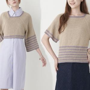 手編みセットプル☆スタイルを選べるさらっとしたバイカラープルオーバー